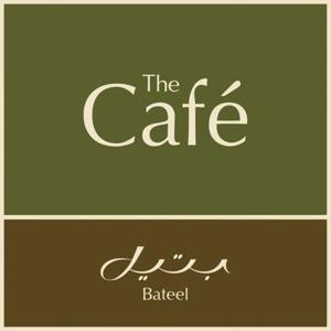 cafe-bateel-dubai